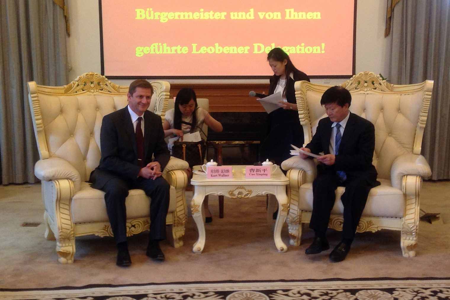 Leobener Delegation in China 2014